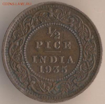 Колониальная Индия. - 175