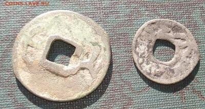 Монеты арсланид и карлук на оценку с последующей продажей - IMG_20190202_125657