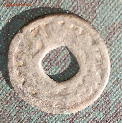 Монеты арсланид и карлук на оценку с последующей продажей - IMG_20190202_125713