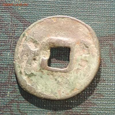 Монеты арсланид и карлук на оценку с последующей продажей - IMG_20190202_125745
