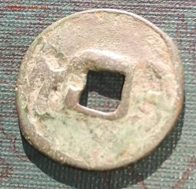 Монеты арсланид и карлук на оценку с последующей продажей - IMG_20190202_125840
