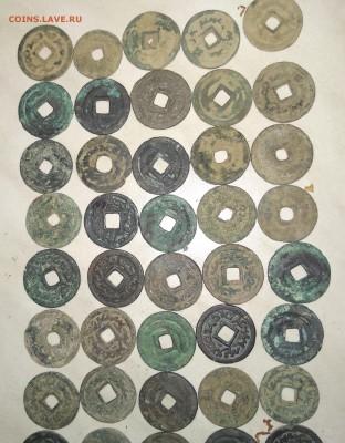 Монеты тюргешского каганата на оценку с последующей продажей - IMG_20190123_202056_1