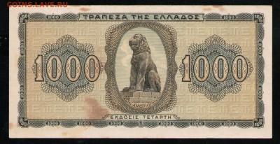 ГРЕЦИЯ 1000 ДРАХМ 1942 - 2 001