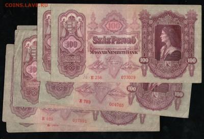 ВЕНГРИЯ 100 ПЕНГО 1930 - 1 001