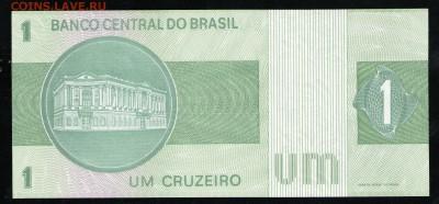 БРАЗИЛИЯ 1 КРУЗЕЙРО 1975 UNC - 18 001
