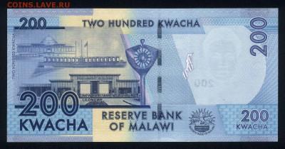 Малави 200 квача 2016 unc  11.02.19. 22:00 мск - 1