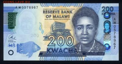 Малави 200 квача 2016 unc  11.02.19. 22:00 мск - 2