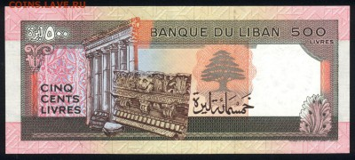 Ливан 500 ливров 1988 unc 11.02.19. 22:00 мск - 1