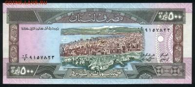 Ливан 500 ливров 1988 unc 11.02.19. 22:00 мск - 2
