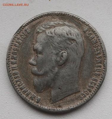 Фальшивые монеты России до 1917г сделанные в ущерб обращению - 1907_1.JPG