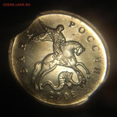 Бракованные монеты - 10 копеек 2008м выкус