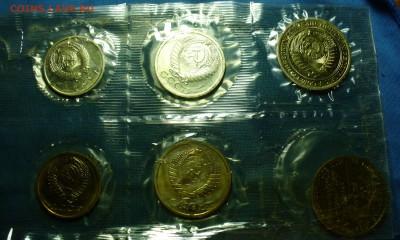 Наборы 1967 года(3шт.),68,67- 50 лет Советской власти - P1490423.JPG