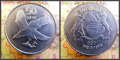 Ботсвана 50 тхебе, 2001 - 11