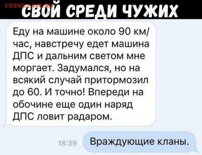 юмор - 8wlRGSKVNGY