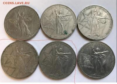 Помогите с монеткой) - 2019-02-05_20-05-18