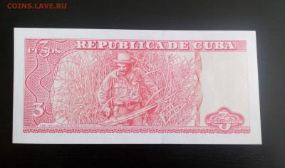 Куба 3 песо 2004 UNC Фикс 95р - IMG_20180810_220638