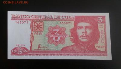 Куба 3 песо 2004 UNC Фикс 95р - IMG_20180810_220626