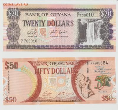 Гайана 20 и 50 долларов фикс - IMG_20190206_0001