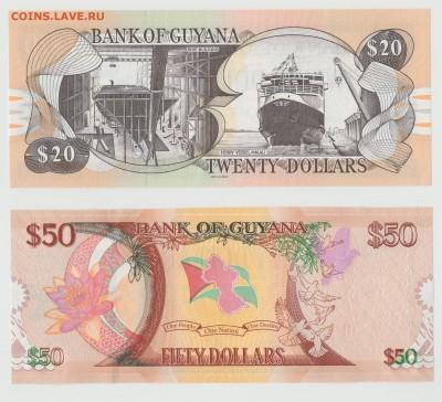 Гайана 20 и 50 долларов фикс - IMG_20190205_0003