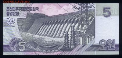 Северная Корея 5 вон 2002 unc 12.02.19. 22:00 мск - 1