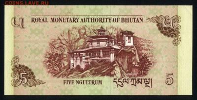 Бутан 5 нгултрум 2006 аunc 12.02.19. 22:00 мск - 1