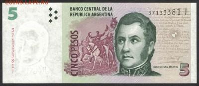 Аргентина 5 песо 2014 unc 12.02.19. 22:00 мск - 1