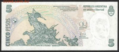 Аргентина 5 песо 2014 unc 12.02.19. 22:00 мск - 2