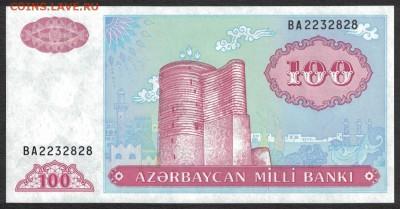 Азербайджан 100 манат 1993 unc 12.02.19. 22:00 мск - 2