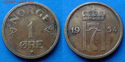Норвегия - 1 эре 1954 года до 11.02 - Норвегия 1 эре 1954