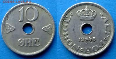 Норвегия - 10 эре 1948 года до 11.02 - Норвегия 10 эре 1948