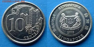 Сингапур - 10 центов 2013 года до 11.02 - Сингапур 10 центов 2013