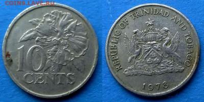 Тринидад и Тобаго - 10 центов ( без МД) 1978 года до 11.02 - Тринидад и Тобаго 10 центов 1978