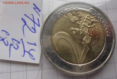 2 евро Кипр 2009 г   до   11.2  в  21-45 мск - DSC03604.JPG