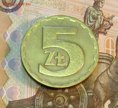 Польша 5 злотых 1975 г    до 12.02 - IMG_2563.JPG