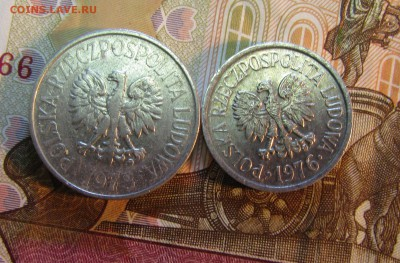 Польша  50,20 грошей 1973-76 гг  до 12.02     22 ч - IMG_2594.JPG