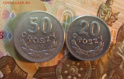 Польша  50,20 грошей 1973-76 гг  до 12.02     22 ч - IMG_2592.JPG