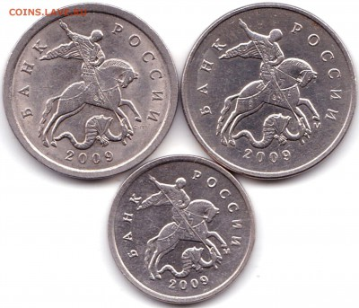 Солянка монет РФ - 23шт до 12.02.19. 22-00 Мск - Солянка монет РФ - 23шт (4)