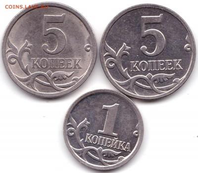 Солянка монет РФ - 23шт до 12.02.19. 22-00 Мск - Солянка монет РФ - 23шт (3)
