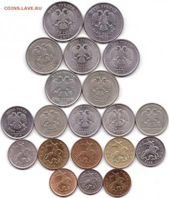 Солянка монет РФ - 23шт до 12.02.19. 22-00 Мск - Солянка монет РФ - 23шт (2)