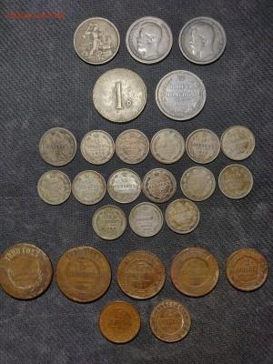 На оценку 25 монет и жетон - 0_IMG_20190206_220832