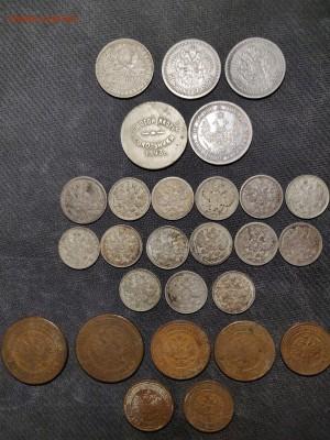 На оценку 25 монет и жетон - 0_IMG_20190206_221043