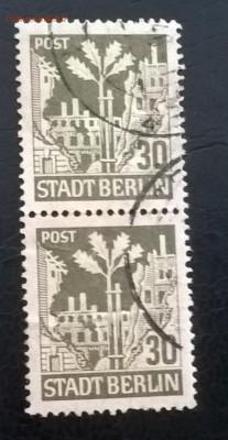 Германия Берлин 1949 1м 30пф пара - 547