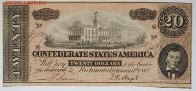 Америка(конфедераты) 20 долларов 1864 год. - DSC_8568.JPG