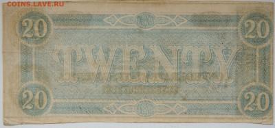Америка(конфедераты) 20 долларов 1864 год. - DSC_8570.JPG