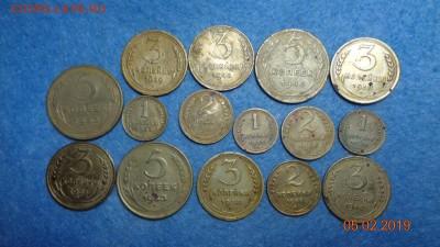 Монеты СССР 1-5к 1933-56гг 15шт. до 10.02.19г. - 15 мон (1).JPG