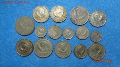 Монеты СССР 1-5к 1933-56гг 15шт. до 10.02.19г. - 15 мон (2).JPG