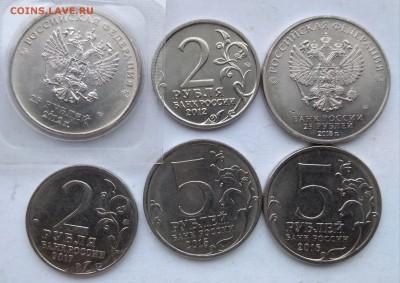 25 рублей, 5 и 2 рубля до 22:00 10.02.2019 - IMG_20190208_082652