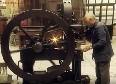 Схема коленно-рычажного механизма чеканочного пресса. - Схема коленно-рычажного механизма
