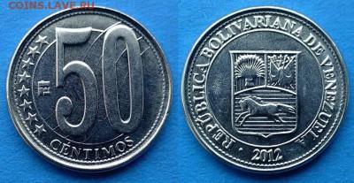 Венесуэла - 50 сентимо 2012 года до 14.02 - Венесуэла 50 сентимо 2012