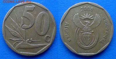 ЮАР - 50 центов 2008 года до 14.02 - ЮАР 50 центов 2008